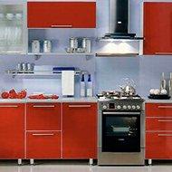 Кухня арт. kh-016 на заказ